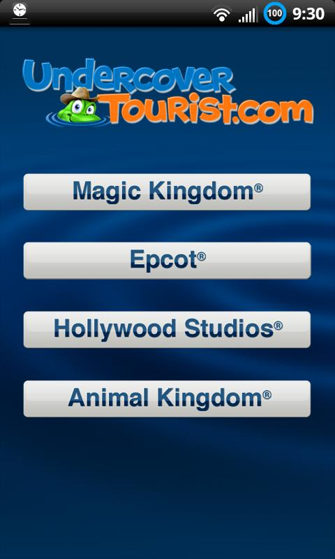 Disney World Ride Videos in HD - screenshot