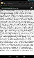 Screenshot of Dadi Amma Ki Kahaniya