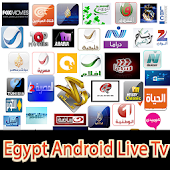 Egypt Tv Live Online NEW FREE