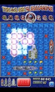 Treasure Submarine- screenshot thumbnail