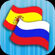 App Russian Spanish Translator APK for Windows Phone