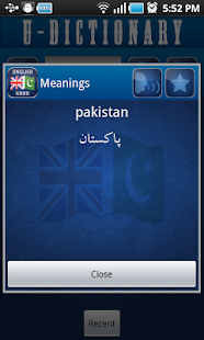 English Urdu Dictionary FREE- screenshot thumbnail