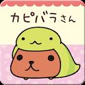 KAPIBARA-SAN Theme05 icon