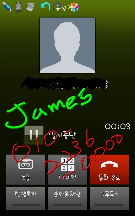 바로 메모 free(빠른 메모,저장,사진꾸미기,보내기)- screenshot