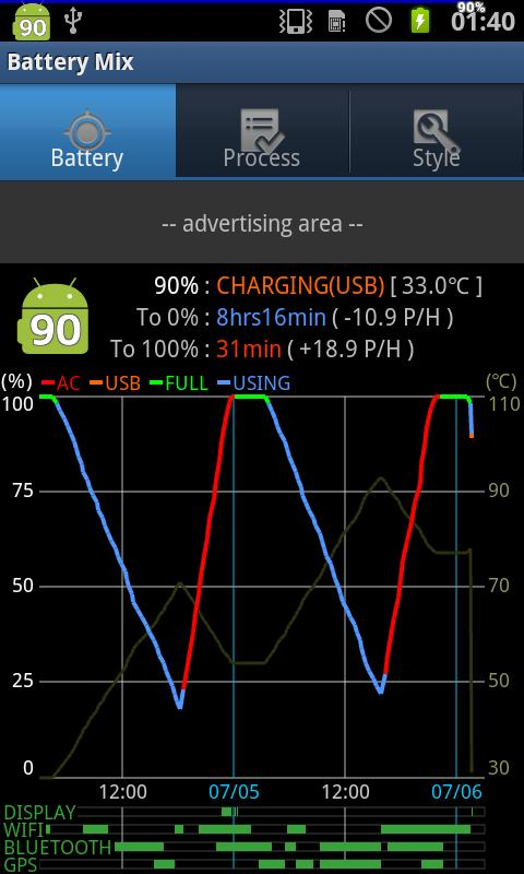 Battery Mix - screenshot