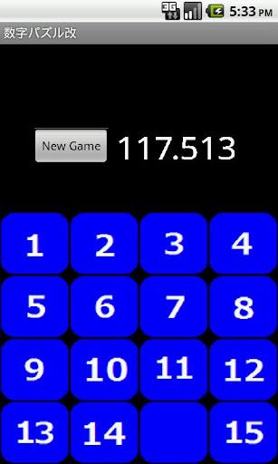NumbersPuzzle Remodel