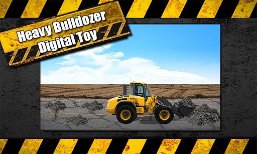 重型推土机数码玩具
