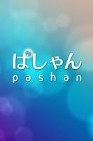 Screenshot of Pashan