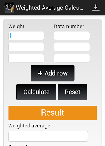 Weighted average calculator