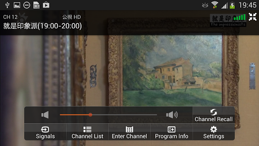 HomeFree TV 1.0.30 screenshots 2