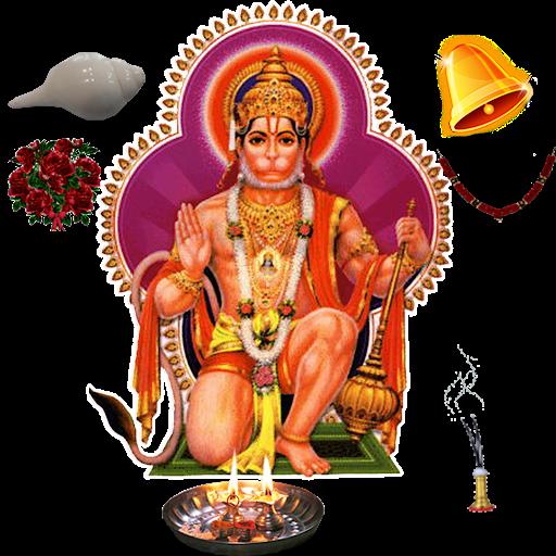 Hanuman Live Aarti with Audio