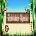Malayalam Rhymes Vol-2