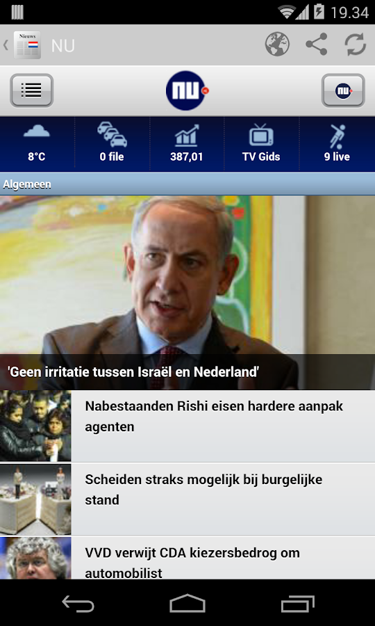 news & magazines Holland - screenshot