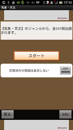 u7406u79d1u554fu984c3700 u301c u4e00u554fu4e00u7b542500u554f + u56dbu629e1200u554f 2.9.4 Windows u7528 2