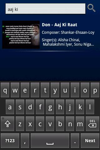 Hindi Karaoke Sing along - screenshot