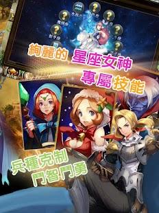圣域屠龙 screenshot