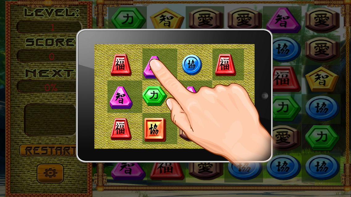 Emperor Of China Gold Match HD- screenshot