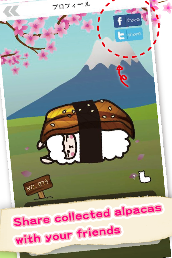 Fuwapaca Spa - Collect Alpacas- screenshot