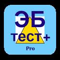 Электробезопасность.Тест+. Pro icon