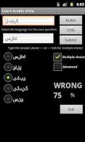 Screenshot of Learn Arabic Urdu