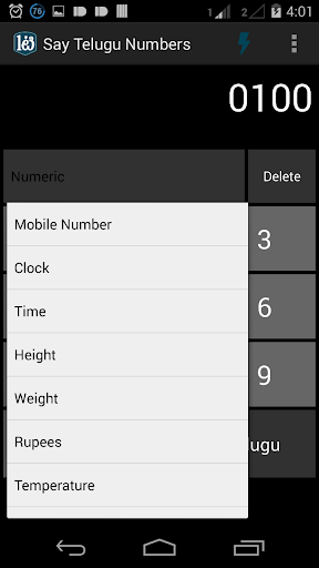 玩教育App|Say Telugu Numbers免費|APP試玩
