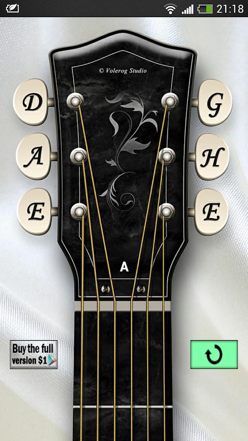 Скачать программу по настройке гитар