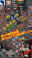Screenshot of 【サービス終了】世界征服!アジトマスター