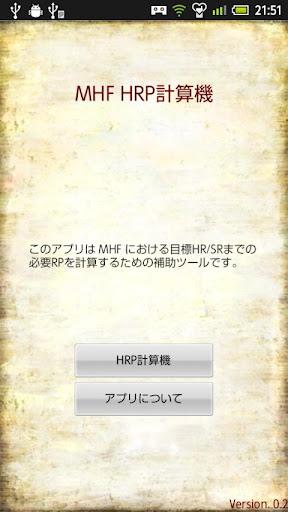 MHF HRPu8a08u7b97u6a5f 0.6.2 Windows u7528 1