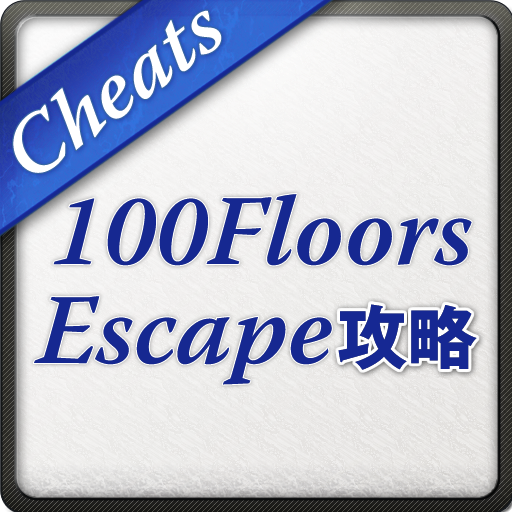 100 Floors Escape Cheats 1 20 Mb Latest Version For