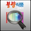 불량식품 판독기 logo