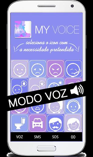 【免費工具App】MY Voice - App-APP點子