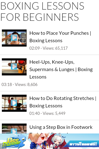 Boxing Lessons for Beginners