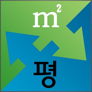 평수계산기.apk 1.0.4