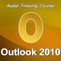Аудиокурс Microsoft Outlook 2010