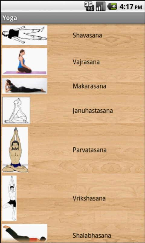 Yoga for all - screenshot