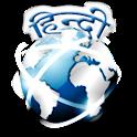 SETT Hindi Marathi browser logo