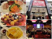 徐家堡海鮮餐廳