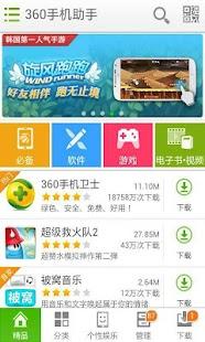 指揮妖怪保護弱雞魔王《まおう(笑)》iOS上架| ETtoday 東森旅遊雲 ...