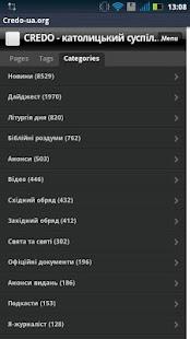 CREDO: католицький часопис - screenshot thumbnail