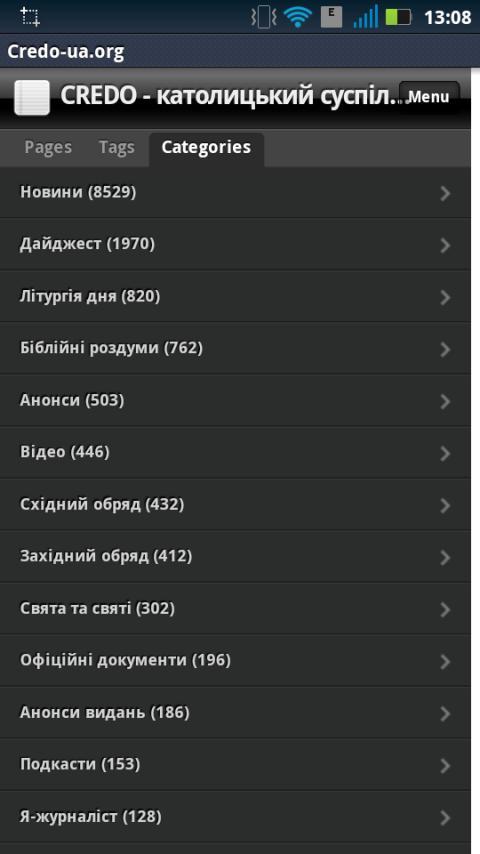 CREDO: католицький часопис - screenshot
