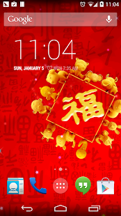 Lunar New Year Blessing Lwp - screenshot thumbnail