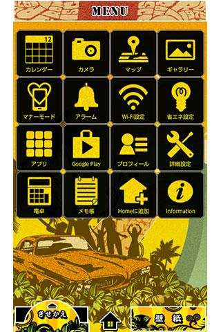 u590fu58c1u7d19u3000electric SURF 1.3 Windows u7528 2