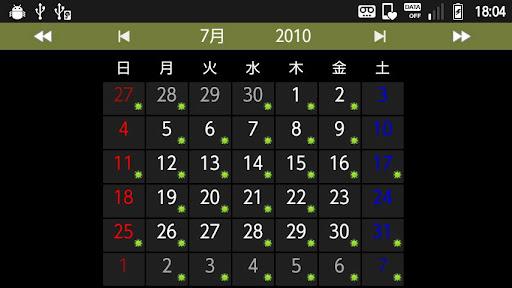 2gaibu Date 1.0.0 Windows u7528 2