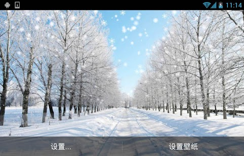 Winter Snow Live Wallpaper - screenshot thumbnail