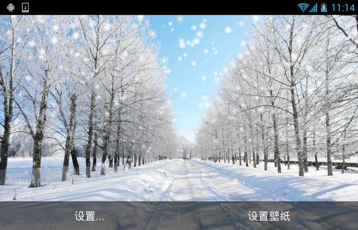 Winter Snow Live Wallpaper - screenshot