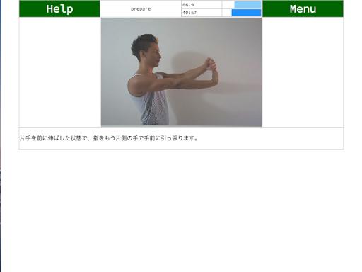 無料健康Appの簡単 シンプル ストレッチ|HotApp4Game