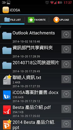 【免費工具App】iCOSA-APP點子