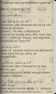 kyrgyz-Намаз окууну үйрөнүү
