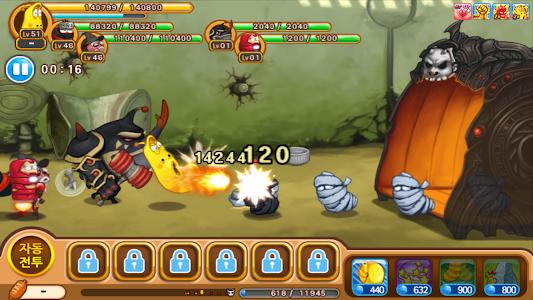 Larva Heroes Episode2 v1.4.5 Unlimited Candy + Gold