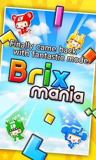 俄罗斯方块 Brix Mania